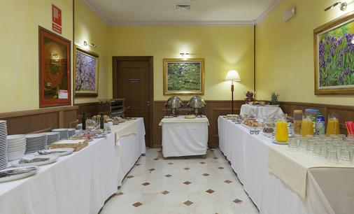 奧地利唐胡安阿果拉酒店 - 马德里 - 自助餐