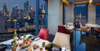 重庆丽笙世嘉酒店 - 重庆 - 餐馆