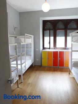 芭比拉旅馆 - 米兰 - 睡房