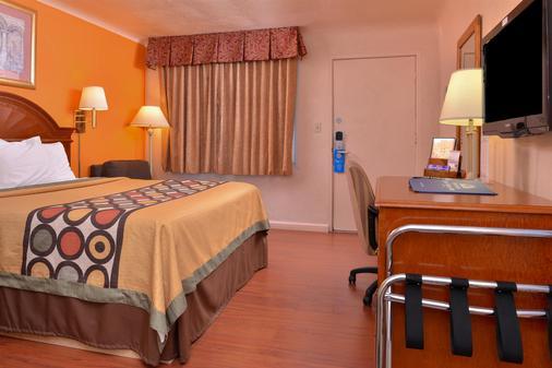 尤金美国最有价值酒店 - 尤金 - 睡房