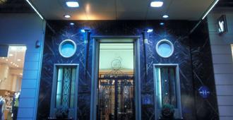 里昂艺术博物馆美居酒店 - 里昂 - 建筑
