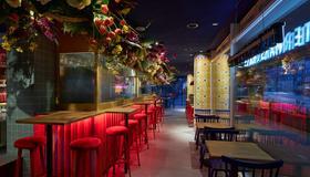 阿姆斯特丹nh卡尔顿酒店 - 阿姆斯特丹 - 酒吧