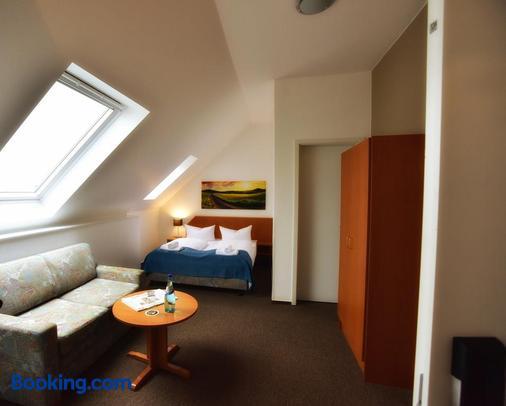 美因河畔法兰克福歌德酒店 - 法兰克福 - 睡房