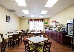 哈比森区品质酒店 - 哥伦比亚 - 餐馆