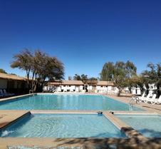 圣佩德罗德阿塔卡马-迭戈·阿尔马格罗酒店