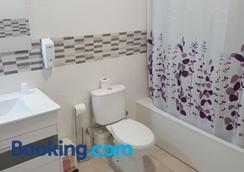 唐迭戈旅馆 - 阿维拉 - 浴室