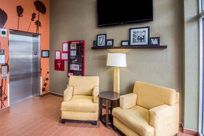 肯尼迪机场洛克威大道牙买加司丽普酒店 - 皇后区 - 大厅