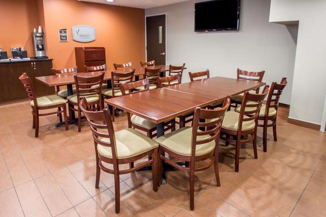 肯尼迪机场洛克威大道牙买加司丽普酒店 - 皇后区 - 餐馆