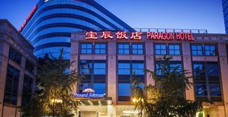 北京宝辰饭店 - 北京 - 建筑
