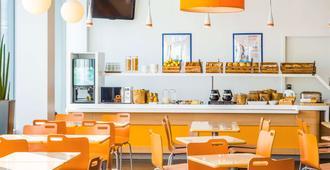 埃塔鲁汶中心酒店 - 鲁汶 - 餐馆