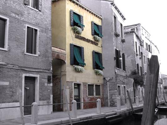 威尼斯卡圣托瓦索酒店 - 威尼斯 - 建筑