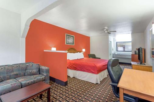 圣安吉洛华美达酒店 - 圣安杰罗 - 睡房
