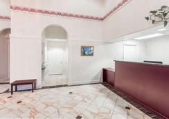 圣安吉洛华美达酒店 - 圣安杰罗 - 大厅