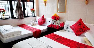 日夜宾馆 - 香港 - 睡房