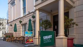 斯玛特海德公园观光招待所 - 伦敦 - 酒店入口