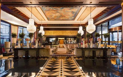 巴黎凯旋门收藏家酒店 - 巴黎 - 酒吧