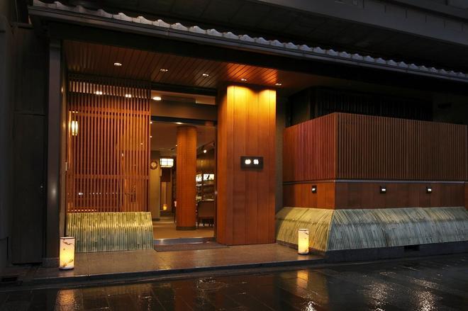 田鹤酒店 - 京都