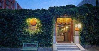 北京迈克之家精品酒店 - 北京 - 户外景观