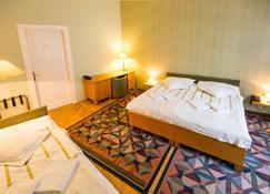 纳霍德乌贝兰卡酒店 - 纳霍德 - 睡房