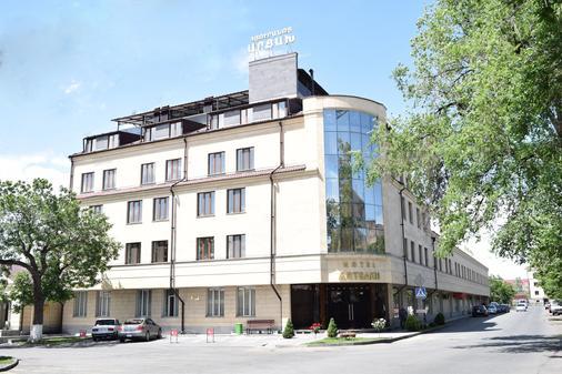 阿尔斯艾克酒店 - 埃里温 - 建筑