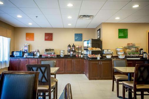 Comfort Inn & Suites Gordon HWY - 奥古斯塔 - 餐馆