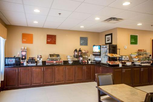 Comfort Inn & Suites Gordon HWY - 奥古斯塔 - 厨房