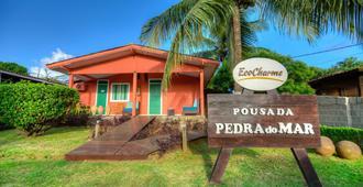 佩德拉海滨生态魅力旅馆 - 费尔南多·迪诺罗尼亚群岛 - 建筑