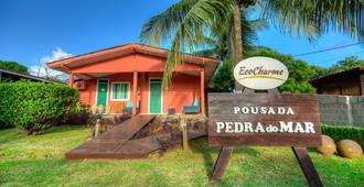 佩德拉海滨生态魅力旅馆 - 费尔南多·迪诺罗尼亚群岛
