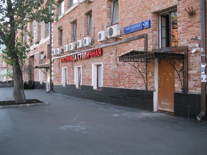 苏联红牌酒店 - 莫斯科 - 建筑