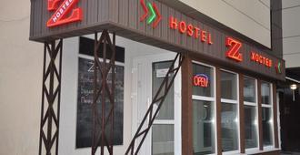 Z青年旅馆 - 基辅 - 建筑