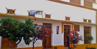 家族家庭旅馆旅馆 - 圣玛尔塔 - 建筑