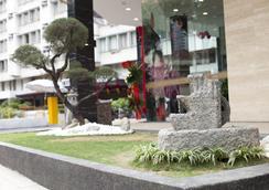 武吉免登和泉酒店 - 吉隆坡 - 户外景观