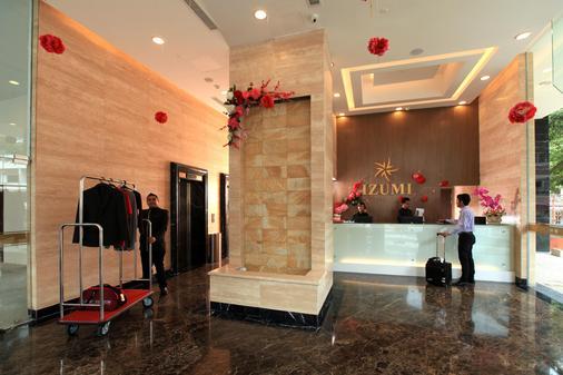 武吉免登和泉酒店 - 吉隆坡 - 柜台