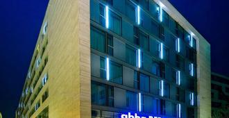 阿巴柏林酒店 - 柏林 - 建筑