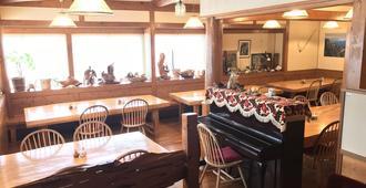 屋久岛民宿 - 屋久岛町 - 餐馆