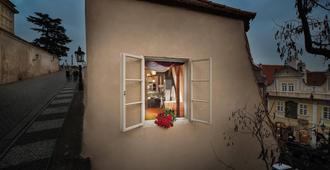 布拉格聂鲁达设计酒店 - 布拉格 - 户外景观