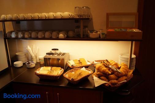 豪斯特格潘森酒店 - 斯图加特 - 自助餐
