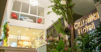 卡米拉酒店-西贡 - 胡志明市