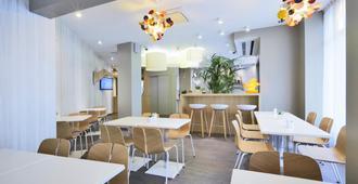 巴黎蒙马特尼古尔门基里雅德18号酒店 - 巴黎 - 餐馆