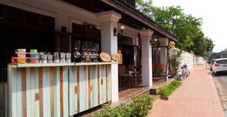 老挝咖啡馆酒店 - 琅勃拉邦 - 建筑