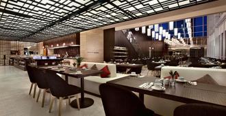 阿斯顿优先斯玛图庞酒店与会议中心 - 雅加达 - 餐馆