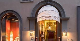 伊莎贝拉室友酒店 - 佛罗伦萨 - 户外景观