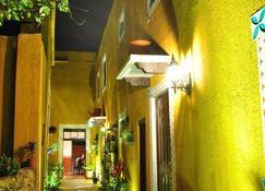 卡萨蒂亚米莎酒店 - 巴利亚多利德 - 户外景观