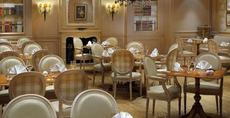 贝鲁特默维皮克酒店 - 贝鲁特 - 餐馆