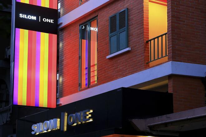 斯隆一号酒店 - 曼谷 - 建筑
