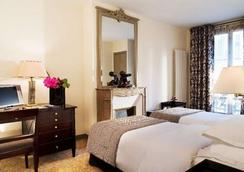 瓦鲁圣日耳曼酒店 - 巴黎 - 睡房