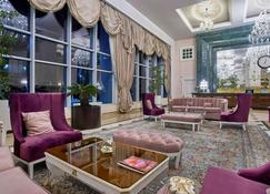 里克瑟斯酒店 - 努尔苏丹 - 大厅