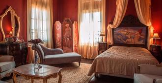 伊利安酒店 - 纳夫普利翁 - 睡房