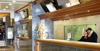 圣拉斐尔广场酒店 - 阿雷格里港 - 柜台