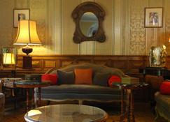 贝斯特韦斯特劳兰杰里酒店 - 尼姆 - 休息厅